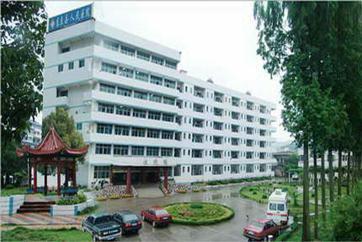 东至县人民医院体检中心