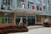 福建省第二人民医院东二环院区体检中心