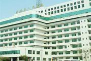 淄博市沂源县人民医院体检中心
