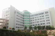 广安市武胜县人民医院体检中心