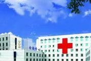 内江市隆昌县人民医院体检中心