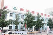 葫�J�u市�f和�t院�w�z中心