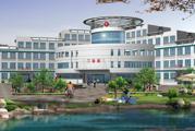 西吉县中医医院体检中心