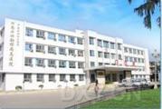 南阳油田总医院体检中心