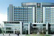 辽源市矿务局职工总医院体检中心