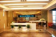 上海市瑞慈体检八佰伴分院