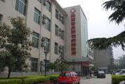 陕西省皮防所医院体检中心